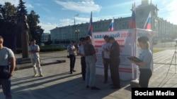 Пикет сторонников Навального в Казани