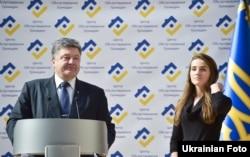 Петр Порошенко представляет Юлию Марушевскую