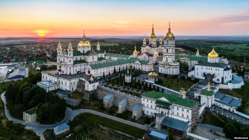 Почаївська лавра – православний чоловічий монастир у місті Почаєві Кременецького району Тернопільської області