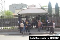 Кыргызстандын Орусиядагы элчилиги