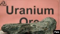 خامة يورانيوم في معرض إنجازات الصناعة النووية الإيرانية في مدينة قم