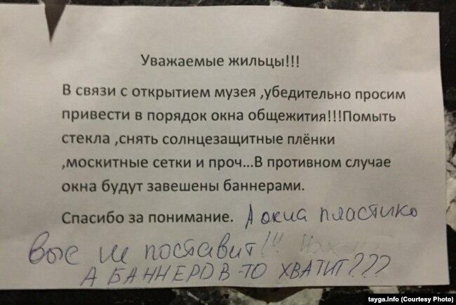 РФ создает морскую бригаду Росгвардии для охраны Керченского пролива - Цензор.НЕТ 5883