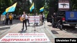Акція біля парламенту на підтримку законопроекту про квоти для україномовної музики