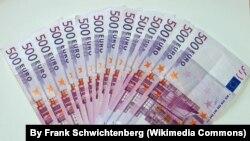 Ці атрымае Беларусь фінансавую дапамогу Эўразьвязу?