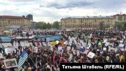 """Площадь Пименова в Новосибирске, """"Монстрация - 2016"""""""