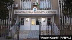 Здание прокуратуры Хатлонской области.
