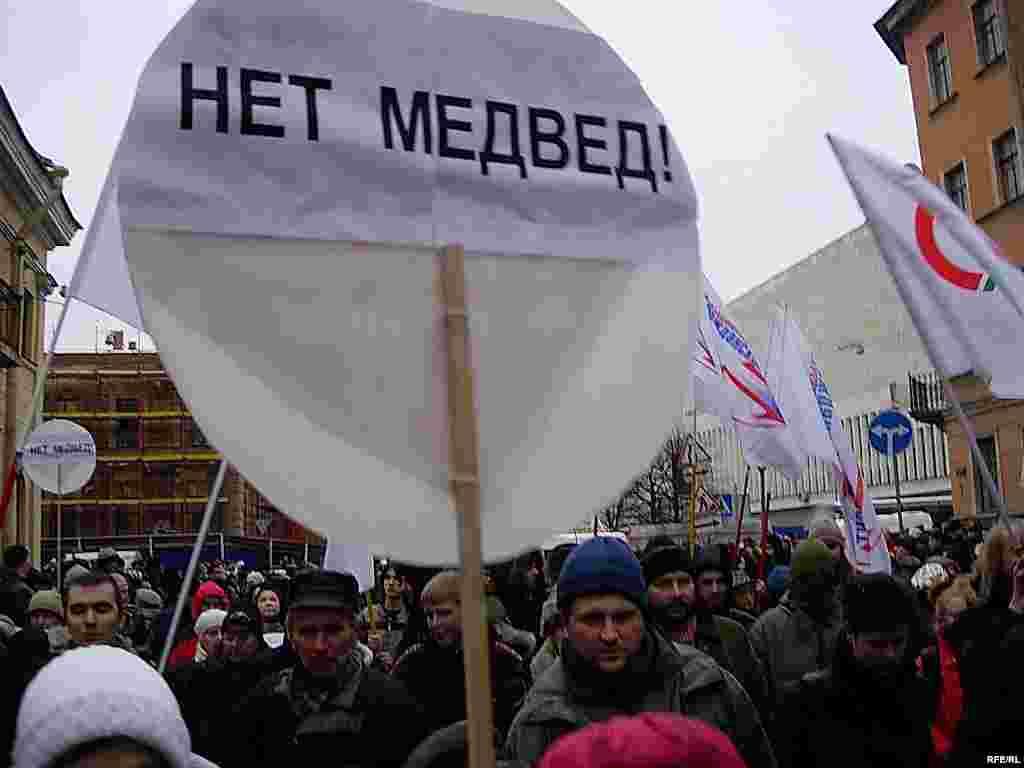 """Так петербургские """"несогласные"""" ответили властям на следующий день, после президентских выборов."""