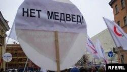 Питерские «несогласные» продемонстрировали между собой в понедельник полное согласие по главному вопросу