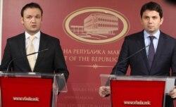 СДСМ: Никола Груевски и Миле Јанакиески за имот на Водно 4