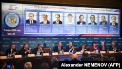 Заседание Центральной избирательной комиссии России.