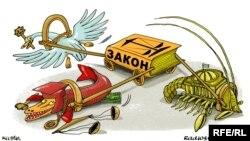 илустрација