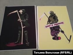 Плакаты художника Неопрена