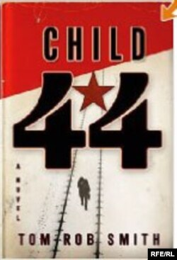 "Обложка книги Тома Роба Смита ""Малыш 44"""