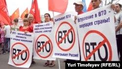 Состоявшийся ранее митинг московских коммунистов