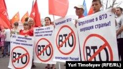 Протест во Москва против влезот на Русија во СТО