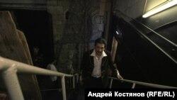 Р.А. Грохольский