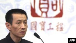 Cai Mingchao came forward as the top bidder on March 2