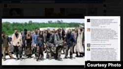 Маҳз ҳамин акс ва эълоне дар бораи рӯзҳои истироҳатии Наврӯз корбарони Фейсбукро ба хашм овардааст.
