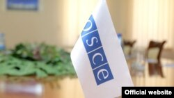 Флаг ОБСЕ (иллюстративное фото)
