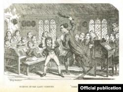 Обычный урок в старой английской школе
