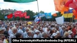 Мітинг протесту проти соціальної політики влади Президента Віктора Януковича, 6 липня 2011 року, Донецьк