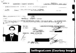 По данным заявления на получение паспорта от 2003 года, копия которого опубликована на сайте Bellingcat, Олег Иванников в 1980-х годах учился в Киевском высшем военном авиационном инженерном училище и окончил академию в 1988 году