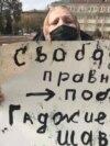 Мать Шаври Гаджиева проводит пикет в Москве