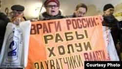 Проведення акцій протесту в Росії ускладнене законодавчими обмеженнями