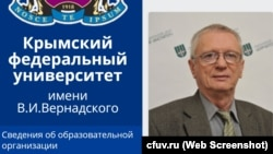 Олександр Герцен
