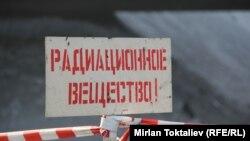 Бишкек жылуулук борборунда сакталып турган уулуу көмүр.