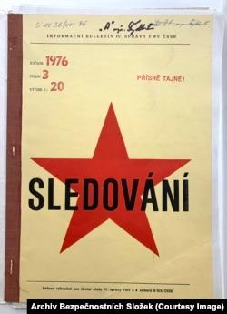 """Папка в архиве под названием """"Слежка"""""""