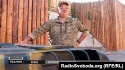Володимир Стеблюк