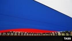 Акция в честь Дня России. Москва, 11 июня 2014 года