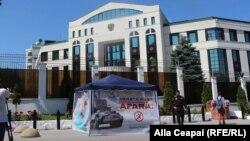 Посольство России в Кишиневе