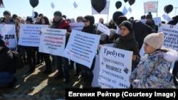 Митинг протеста в Сургуте, архивное фото