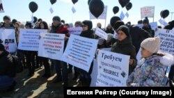 """Митинг в Сургуте """"Доступное жилье молодым семьям"""". Фото - Евгения Рейтер"""