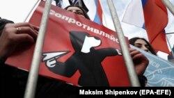 Protest din martie 2019, la Moscova, împotriva cenzurării internetului