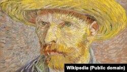 Винсент Ван Гог. Автопортрет.