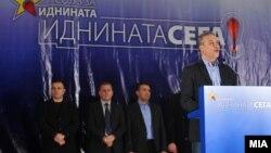 Предизборен митинг на СДСМ во Струмица.