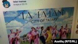 Tatar memes төркеме бите күренеше