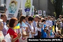 Пікет на підтримку кримських політв'язнів, 25 серпня 2015 року