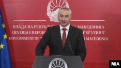 Заменик-министерот за труд и социјална политика, Ѓонул Бајрактар