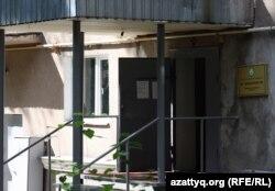Общежитие № 1 Казахского национального аграрного университета в Алматы.