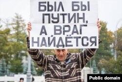 Русия президенты халыкны эшсезлеккә әзер булырга чакыра