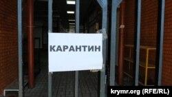 Станом на ранок 1 квітня в Україні зафіксовано 669 випадків коронавірусного захворювання COVID-19: 17 людей померли, 10 хворих уже одужали