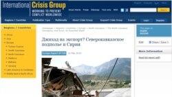 "Шималияб Кавказ ""сахлъизабиялъе"" дарабини ругоан..."
