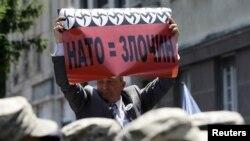 Protesti protiv održavanja NATO konferencije u Beogradu, jun 2011. - ilustracija
