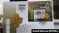 Художественный конверт с почтовым блоком из серии «Исторические эпохи Украины. Киммерийцы»