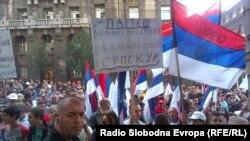Skup podrške Vulinu, Beograd, oktobar 2013. foto: Ognjen Zorić