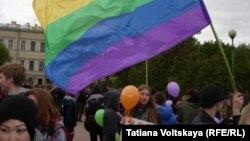 Акция ЛГБТ в Петербурге